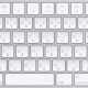 Macキーボードの入力ソースにあるUSを削除する方法・やり方