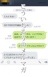 300manen_no_kare