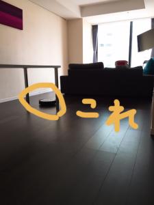 runba_office_kadou
