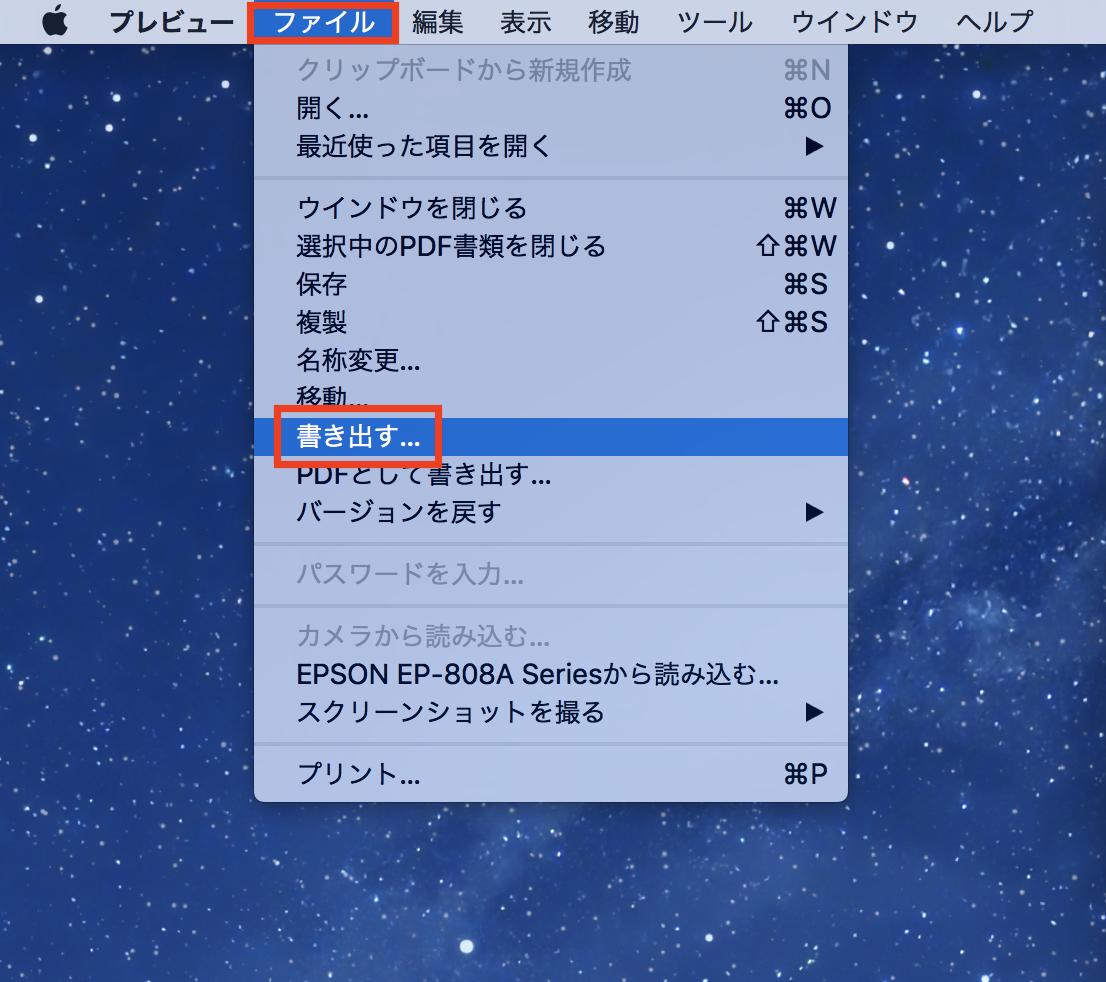 パスワード かける を に pdf
