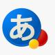 MacのGoogle日本語入力に顔文字をダウンロードして使う方法